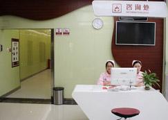 广州太田痣胎记医院环境