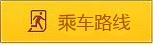 广州健肤研究院问诊通道
